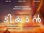 Prithviraj Indrajith Tiyaan To Start Rolling In July