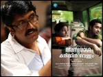B Unnikrishnan Is All Praise For Anuraga Karikkin Vellam
