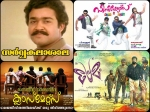 Best College Based Malayalam Movies