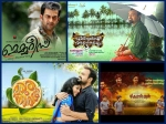Malayalam Movies Eid Box Office Winners Of The Past 5 Years