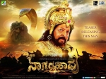 Confirmed Nagarahavu To Release On September