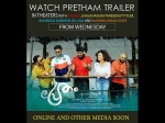 Trailer Of Pretham To Release On July