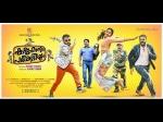 Reasons To Watch Shajahanum Pareekuttiyum