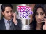 Krpkab Spoiler Ishwari To Prevent Sonakshi From Meeting Dev