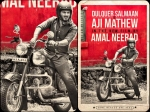Dulquer Salmaan Amal Neerad Movie First Look Poster Is Out