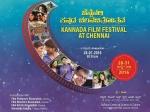 Kannada Film Festival Begins In Chennai