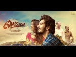 Trailer Of Kismath Malayalam Movie Garners Tremendous Appreciation