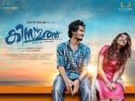 Reasons To Watch Kismath Malayalam Movie