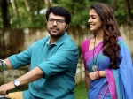 Mammootty And Nayantara Back Together