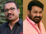 Mohanlal To Team Up With Shafi
