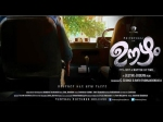 Prithviraj Oozham Official Teaser Is Out