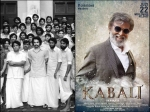 What Is Oru Mexican Aparatha Connection With Kabali