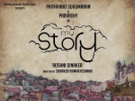 Prithviraj And Parvathy With My Story