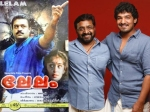 Renji Panicker And Nithin Renji Panicker With Lelam