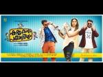 Shajahanum Pareekuttiyum Movie Review