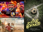 Malayalam Films Based On Sports