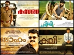 Top 5 First Day Grossers Of Mollywood At Kerala Box Office
