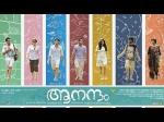 Vineeth Sreenivasan Aanandam First Look Poster Is Out