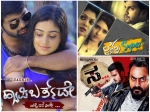 Happy Birthday Lifu Super Sa Kannada Releases Of This Week Aug