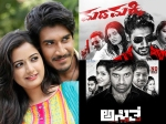 Kannada Movies Set To Clash At The Box Office This Week