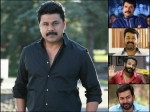 Dileep To Join This Rare List Of Malayalam Actors