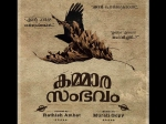 Dileep Kammara Sambhavam First Look Poster Is Out