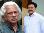 Adoor Gopalakrishnan Picks His Favourite Dileep Film