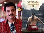 Jayaraj S Veeram To Be Screened At Brics Film Festival