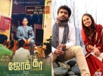 Joker Wagah Box Office Collections Total Tamil Nadu Predictions