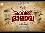 Jayaram S Next Is Kaval Malakha
