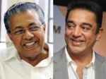 Kerala Cm Pinarayi Vijayan Lauds Kamal Haasan For Chevalier Award