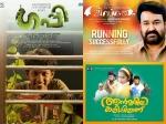Malayalam Films Vismayam Ann Maria Kalippilaanu Guppy Get A Good Start