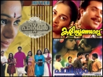 Malayalam Movies That Best Portrayed Brother Sister Relationship