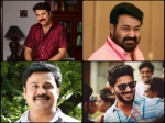 This Is How Malayalam Actors Wished Their Fans On Chingam