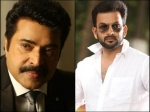 Mammootty And Prithviraj Best In Playing Real Life Characters Onscreen