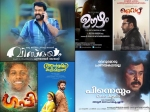 Mollywood Highlights Of The Week August 01 August 07