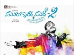 Records Rewritten By Mungaru Male 2 Songs