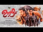 Trailer Of Prithviraj Starrer Oozham To Release Tomorrow Aug 27