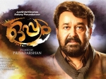 Mohanlal Oppam Gets A Release Date