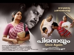Pinneyum Movie Review
