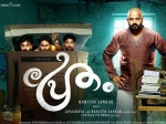 Pretham First Week Box Office Collections