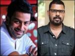 Prithviraj And Babu Janardhanan To Team Up Again