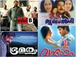 Best Revenge Movies In Malayalam