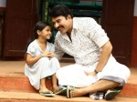 First Look Poster Of Thoppil Joppan To Be Out Soon