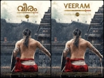 First Look Poster Of Veeram Is Out