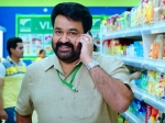 Asianet Bags Vismayam Satellite Rights