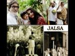 Amitabh Bachchan Letter To Aaradhya Bachchan Navya Naveli Nanda