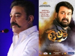 Kamal Haasan Impressed With Mohanlal Oppam To Star In Tamil Remake