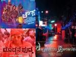 Chowka Mukunda Murari And Other Multi Starrers Of Sandalwood