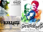 Watch Out For This Week S Kannada Releases